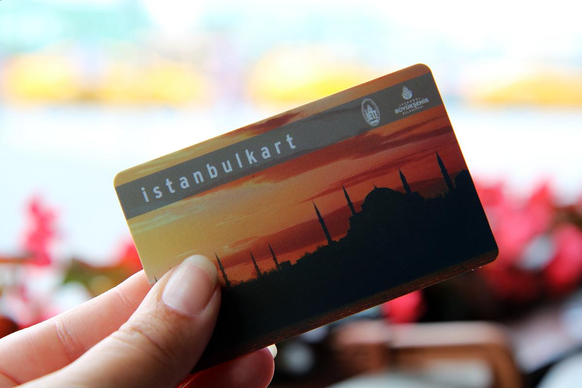 استانبول کارت یا کارت مترو استانبول