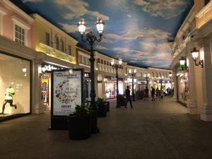 مرکز خرید اوت لت ونیزیا استانبول